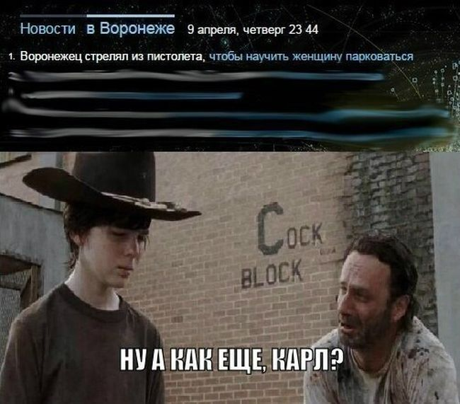 1428943368_podborka_61.jpg