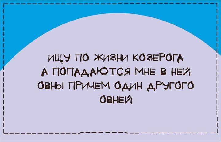 o-sekse-chetverostishiya