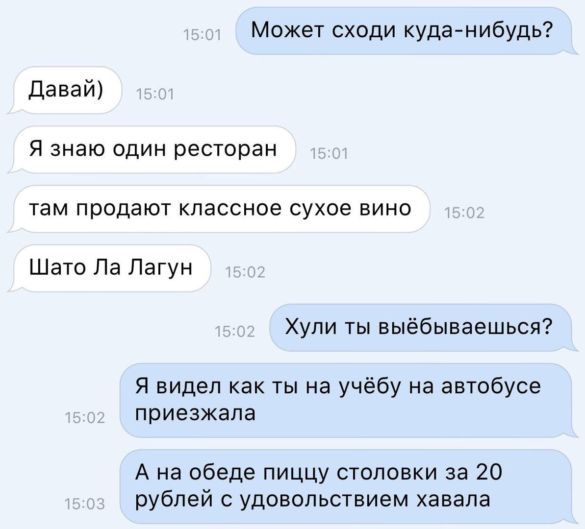 silno-nagnul-i-vieb-foto-kolhoznitsi-goloy-v-zrelom-vozraste-video