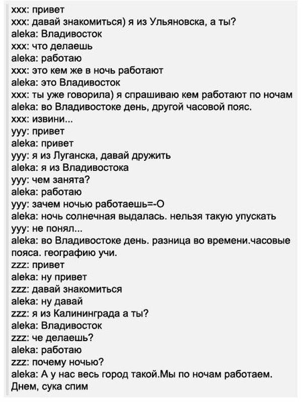 Тяжело живется во Владивостоке