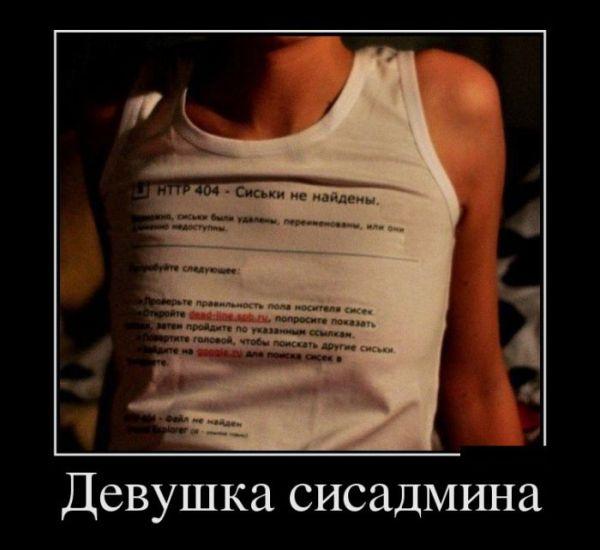 1459276437_dehhd.jpg