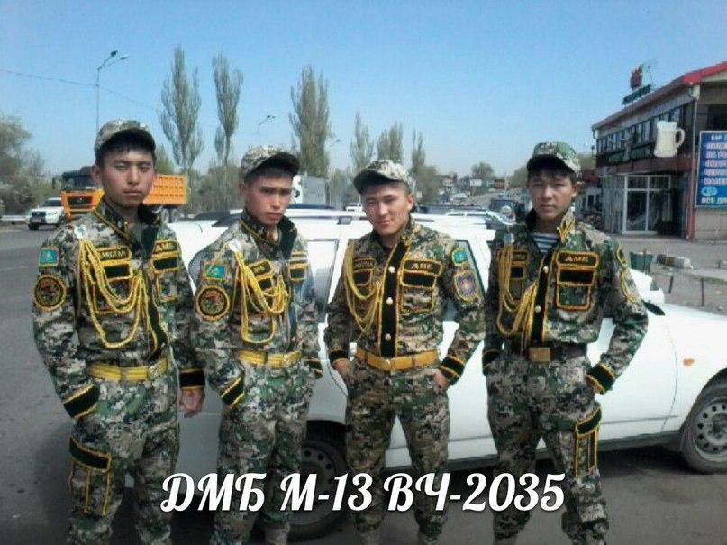 Фото дембелей десантников в гражданке закрытая тема