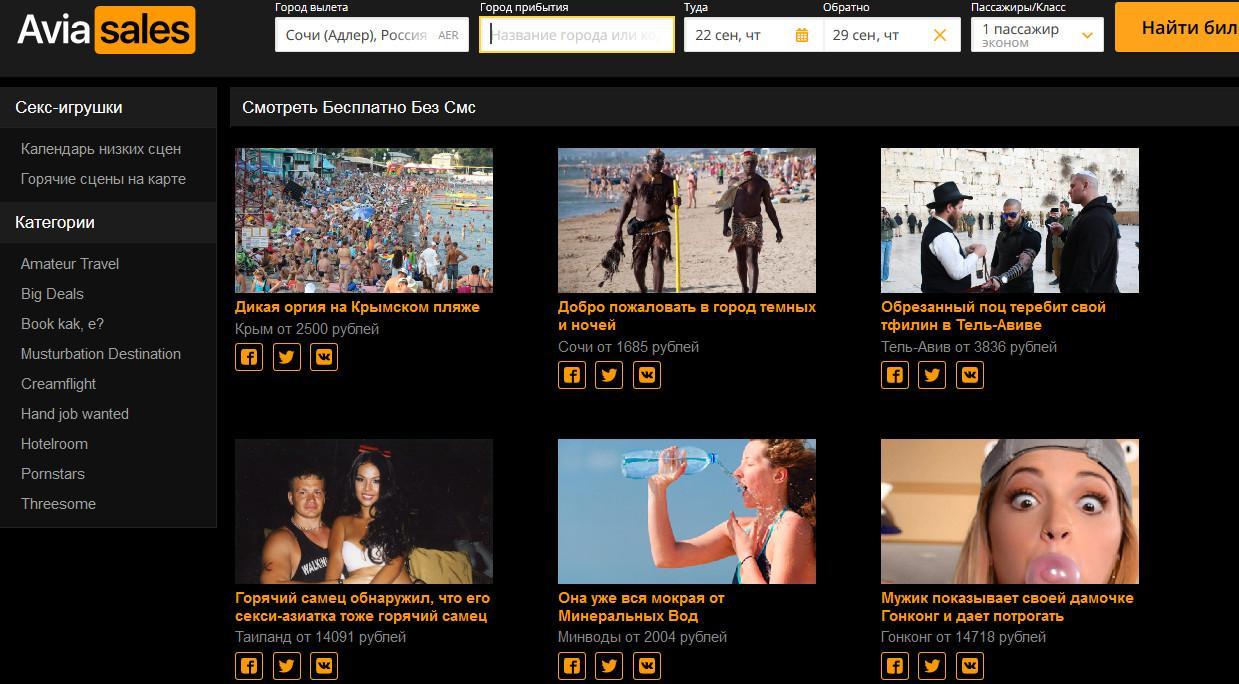 Роскомнадзор заблокировал крупнейшие порносайты PornHub и YouPorn