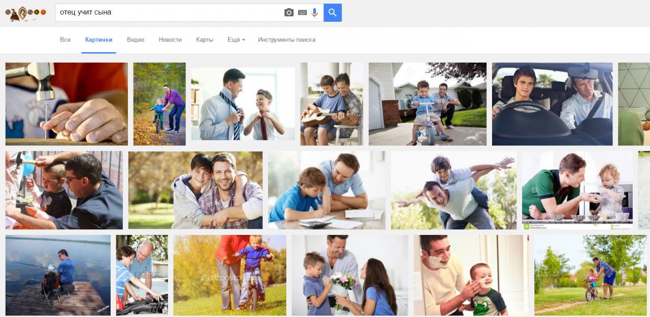 Гугол все четко разложил
