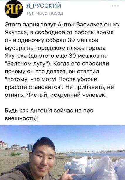 Ценный презент человеку года в Якутии