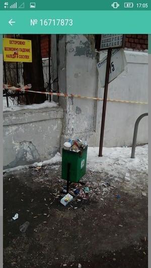 Московские коммунальщики закрасили в отчёте неубранную урну белым квадратом