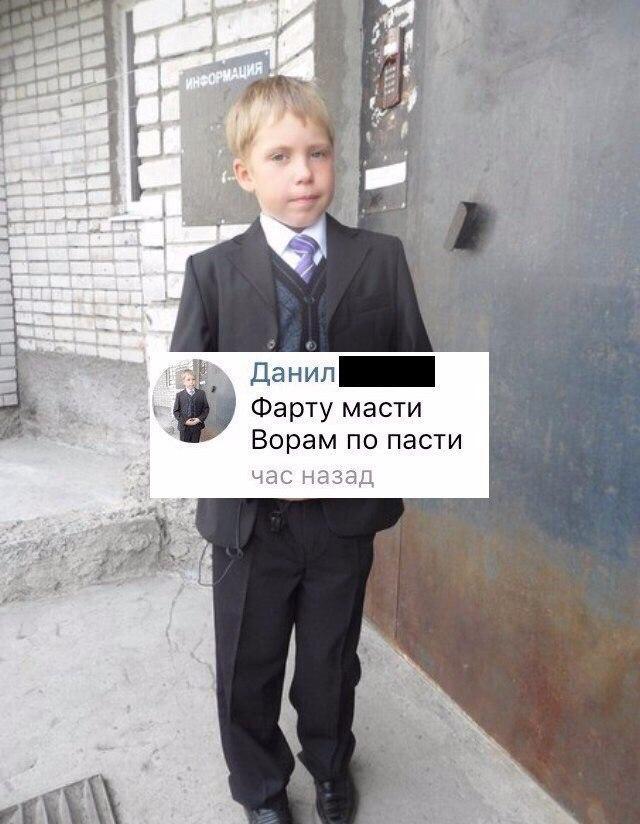 Вестник социальных сетей