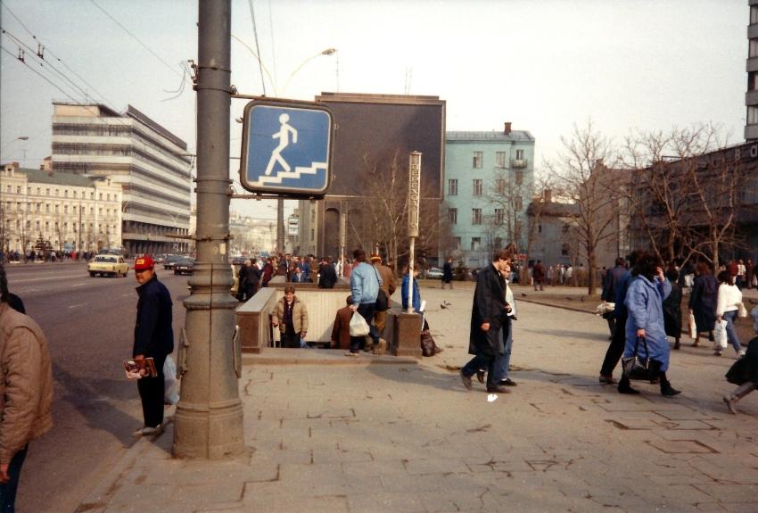 Фотографии Советского Союза перед распадом