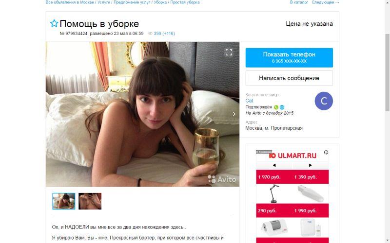 стройная казахски секс чем