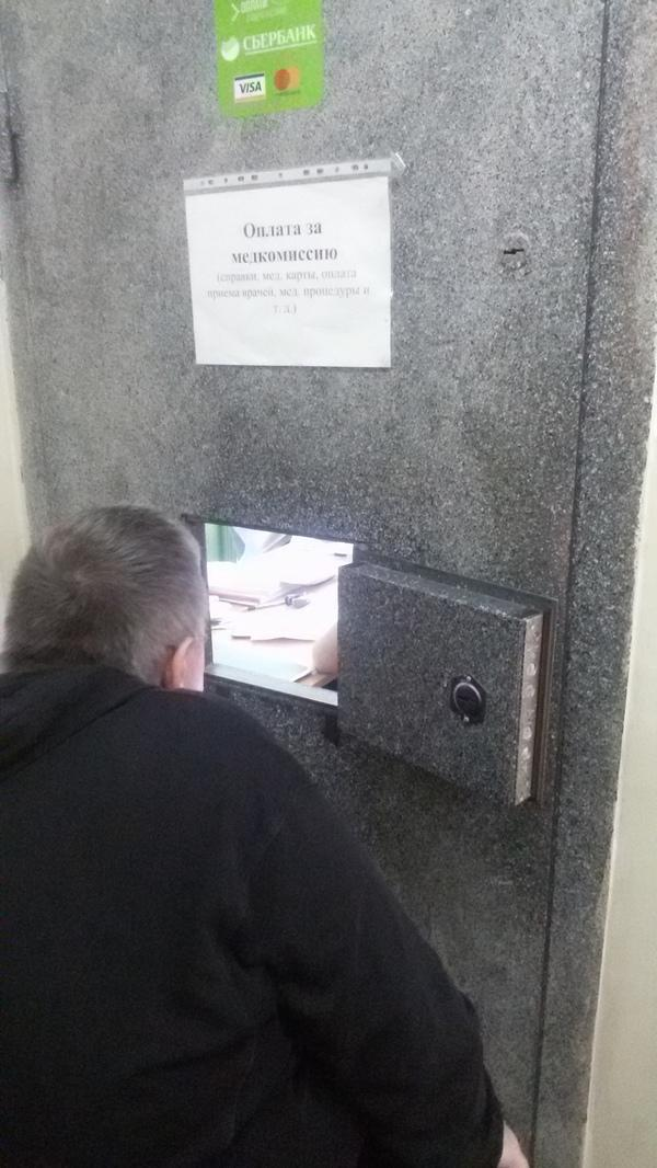 Касса платных услуг для лилипутов в поликлинике Белгорода