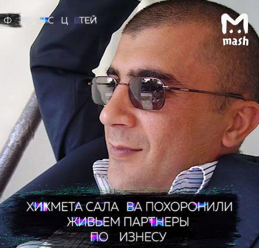 Бизнесмена заживо закопали в могилу в Москве