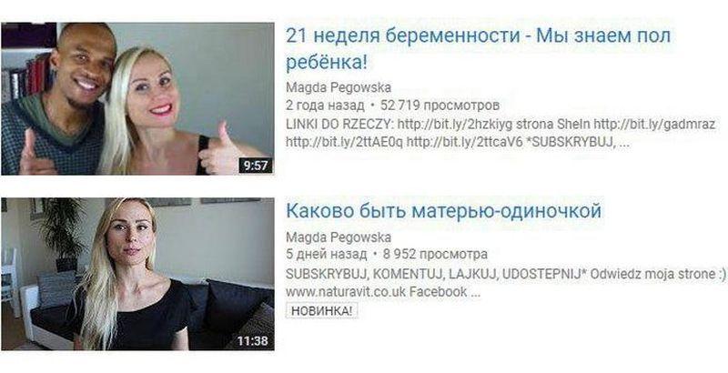 Очень грустная история в двух видео
