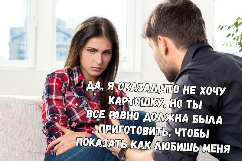 Если бы парни вели себя, как девушка