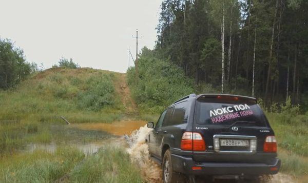 Как утопить Land Rover Discovery 4