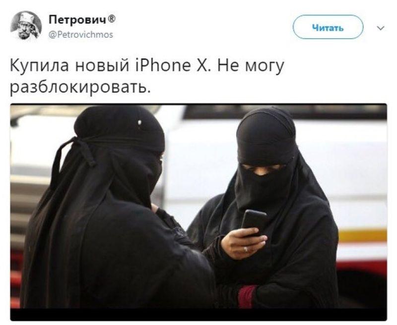 Сезон шуток про новый айфон объявляется открытым
