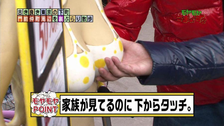 Эти безумные японские ТВ-шоу