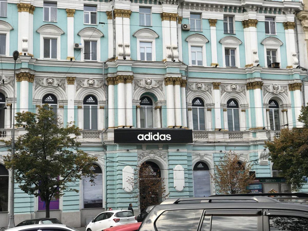 Исторический фасад в Харькове