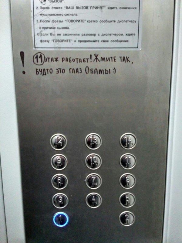Лишь бы кнопки не чинить