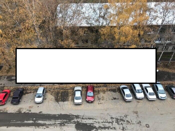 Что говорит тротуар?