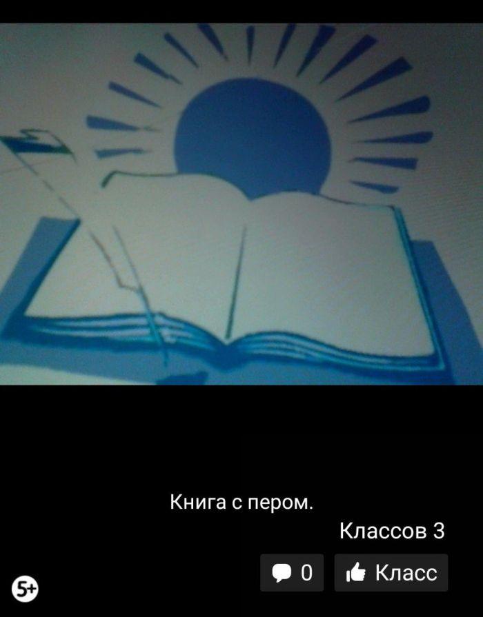 Пациент из Одноклассников, имеющий все шансы стать иконой современного искусства