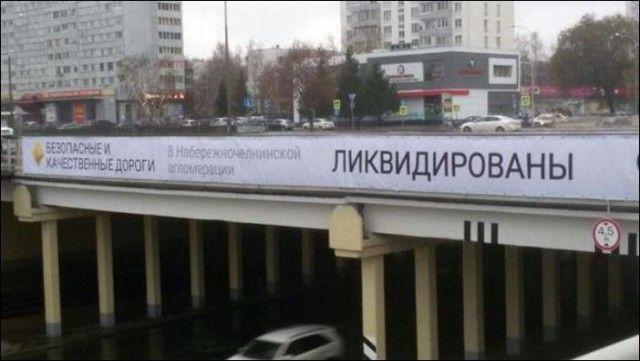 Народный креатив в вывесках и объявлениях