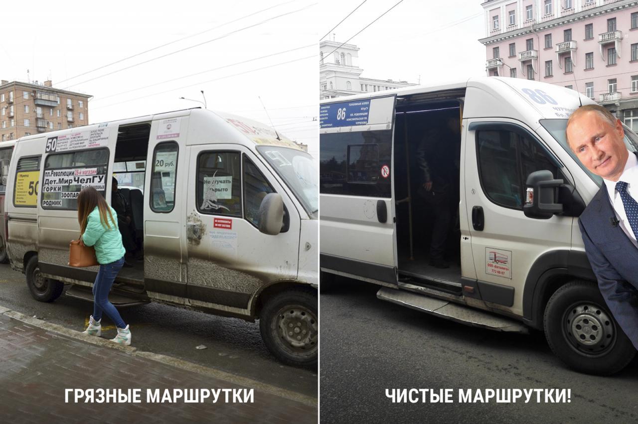 Как изменился Челябинск к приезду Владимира Путина