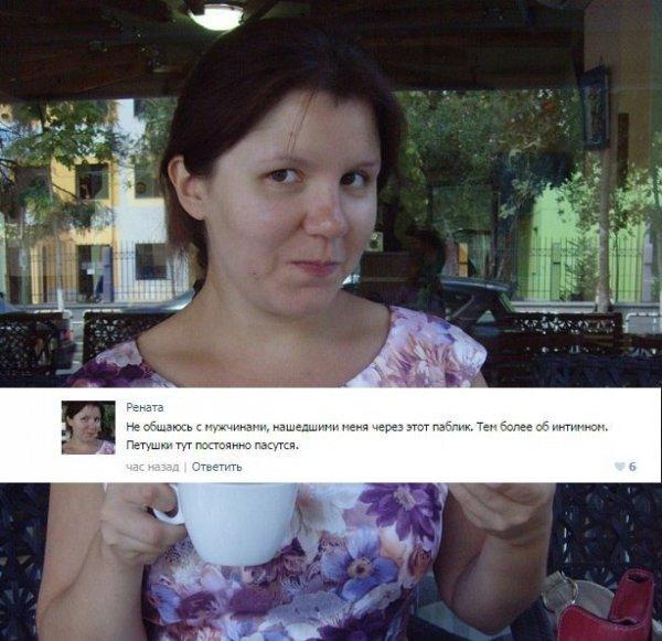 Феминистки говорят
