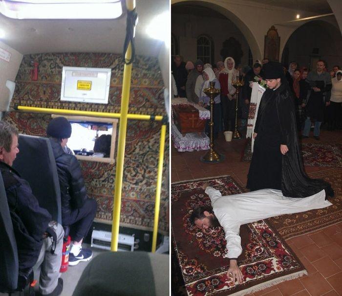Культ ковров