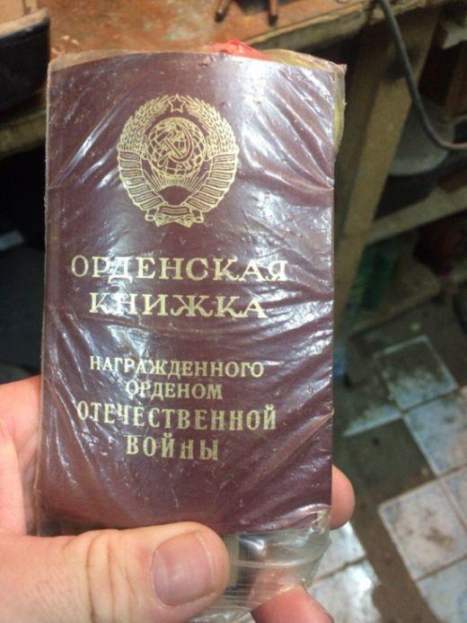 В Волгограде подросток решил обменять награды своего деда на вейп