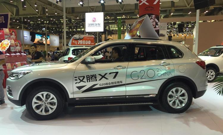 Великий китайский ксерокс продублировал знаменитые автобренды
