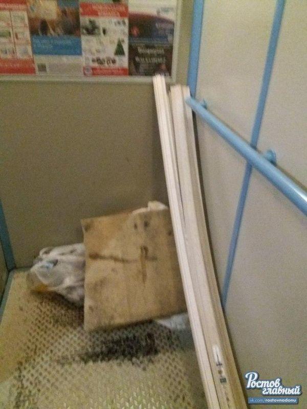 Как в Ростове борются с нечистоплотными соседями