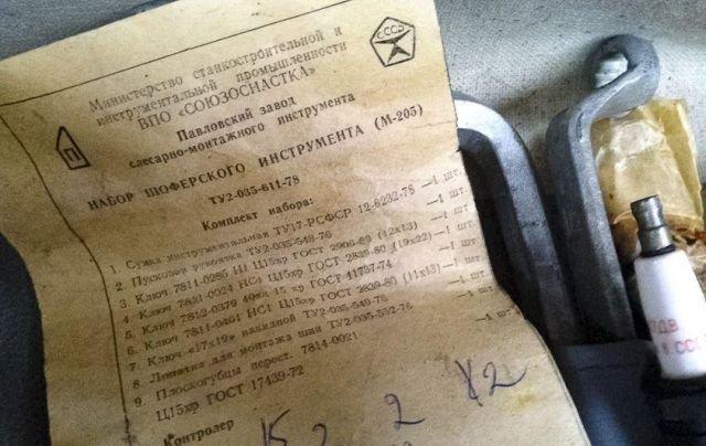 5-летний ВАЗ-2101 с пробегом 383 км продают за 1,5 млн рублей