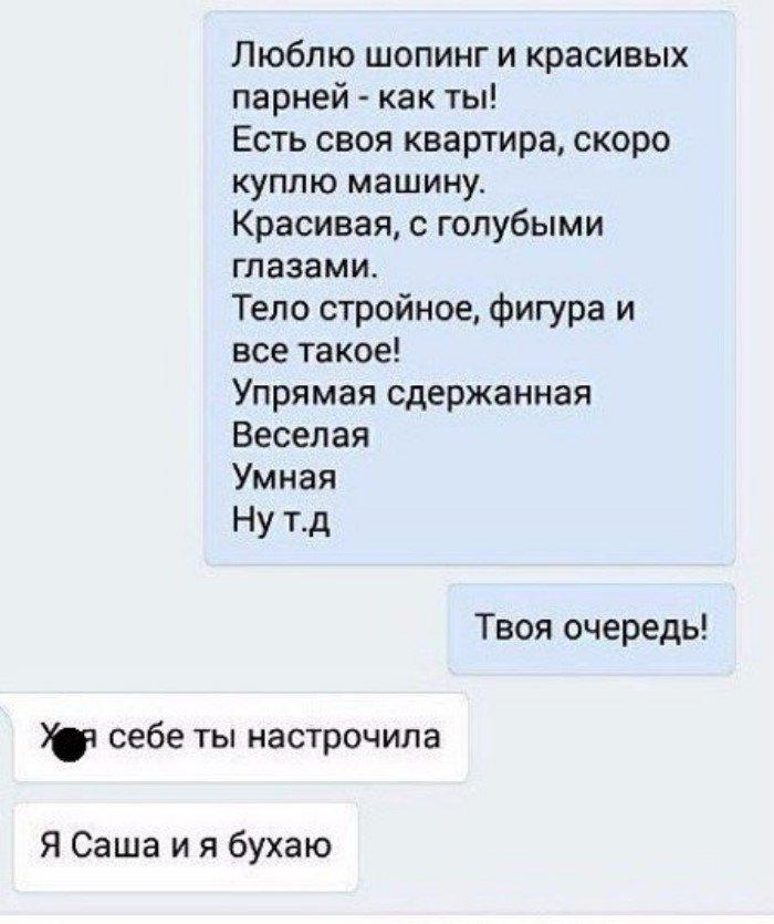 Анекдот Про Александра