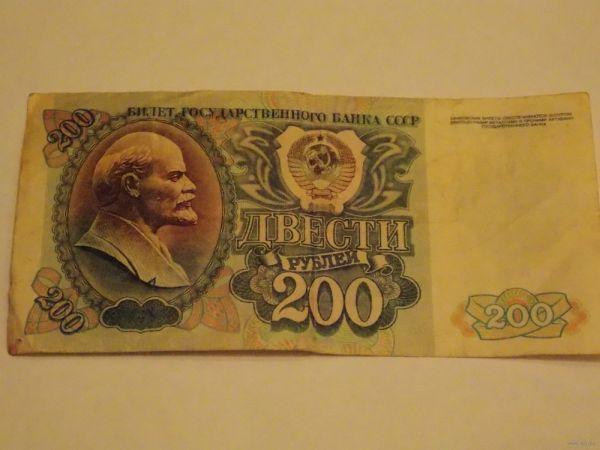 Спрятанные деньги