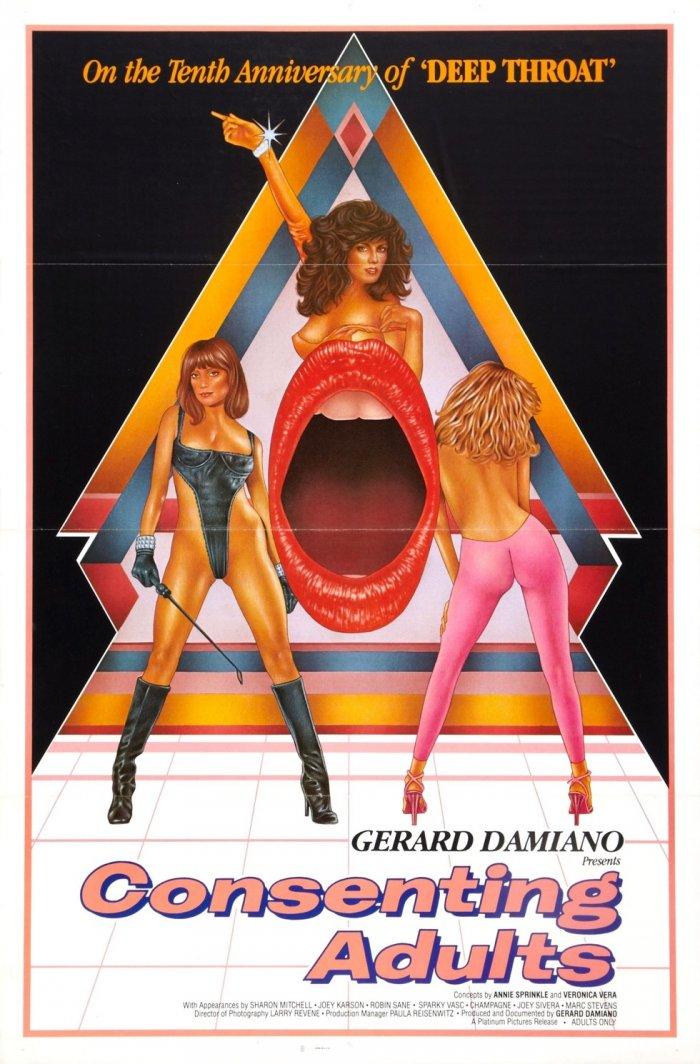 фильма обложка порнографического