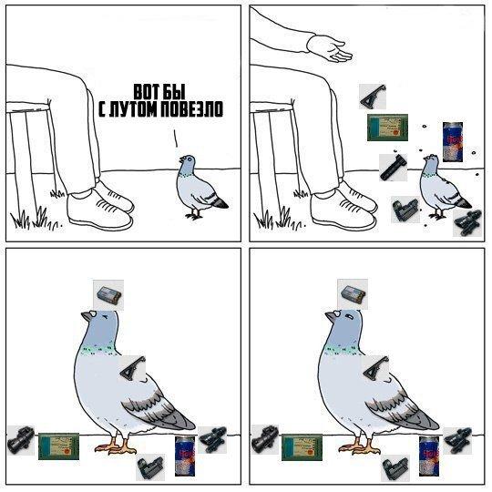 Околоигровой юмор