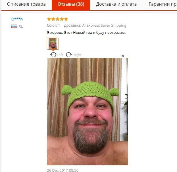 Какие отзывы пишут россияне в Алиэкспресс