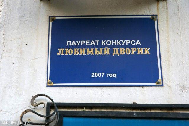 Роскошный подъезд в стиле барокко в обычной многоэтажке Ростова-на-Дону