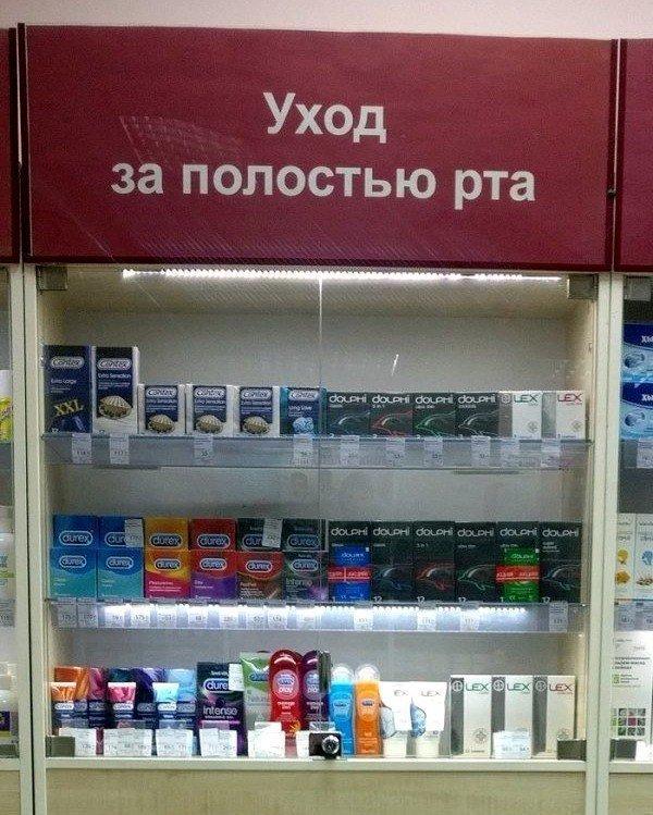 Раскрываем тему презервативов