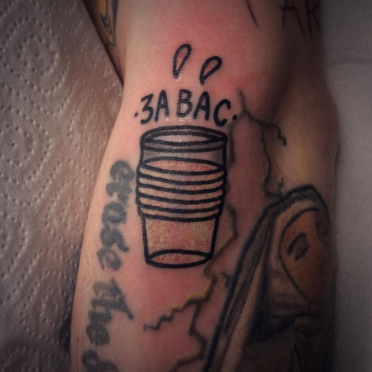 Татуировки Егора Лещева (часть 2)