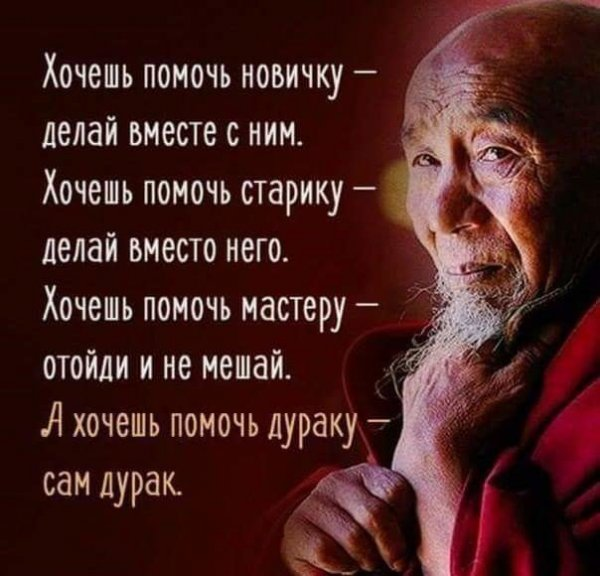 высказывания о советах в картинках москве такие системы