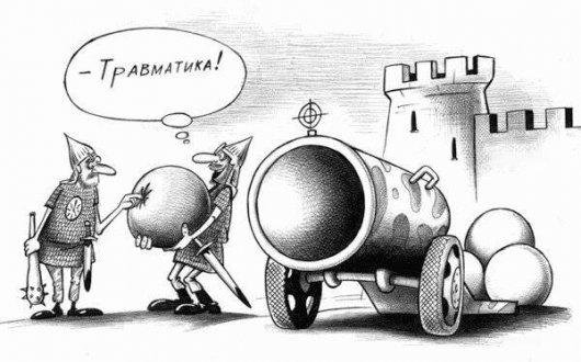 Немного весёлых карикатур