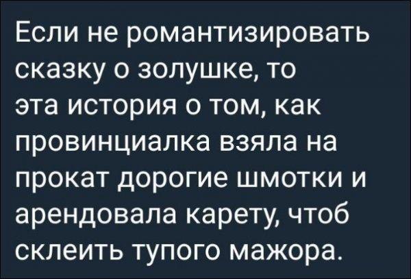 """Смешные """"Аткрытки"""""""