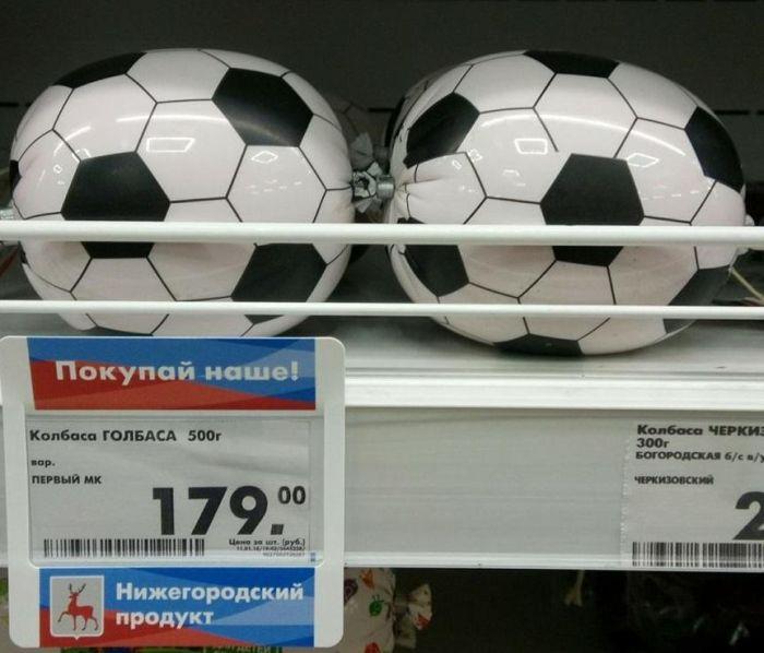 Когда маркетолог крепко приложился головой к мячику