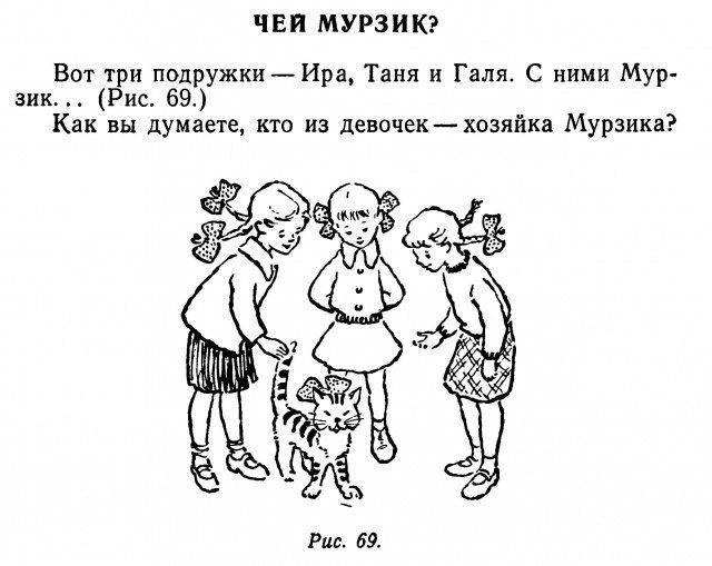 Советские головоломки, которые заставят вас задуматься