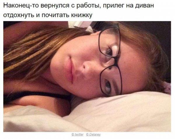 Проблемы людей, носящих очки