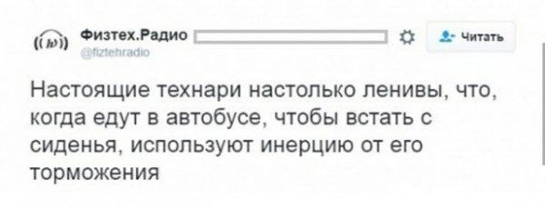 1535969087_korzik_net_232018-9-2-12_37_3