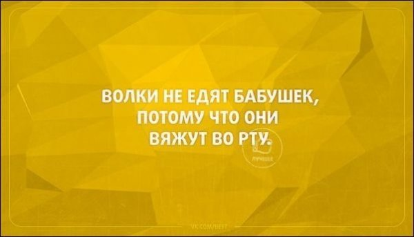 1539504677_korzik_net_012018-10-14-2_29_