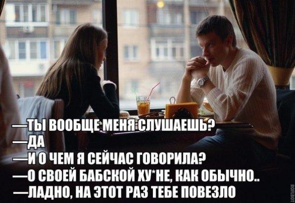 1545132610_korzik_net_042018-12-17-13_15