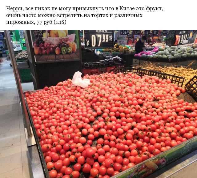 Какие фрукты можно купить в супермаркетах Китая, и сколько они там стоят